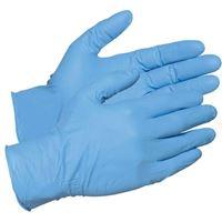 תמונה של כפפות ניטריל כחולות ללא אבקה