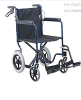 תמונה של כסא גלגלים העברה טרנספורט