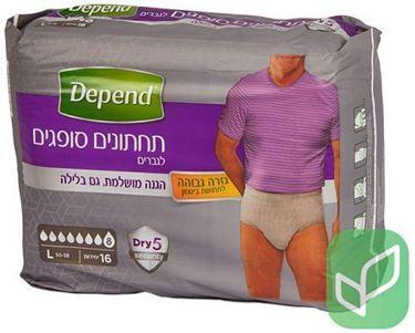 תמונה של תחתונים סופגים לגברים דיפנד
