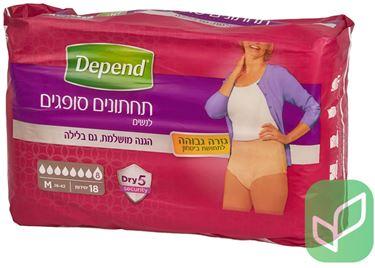 תמונה של תחתונים סופגים שקמה DEPEND לנשים