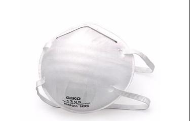 תמונה של מסכת נשימה N95 עומד בתקן EN149