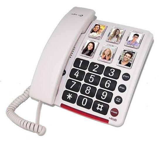 תמונה של טלפון מוגבר לכבדי שמיעה כולל תמונות